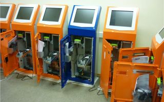 Установка робота в терминал