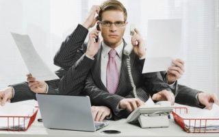 Как использовать новости в работе
