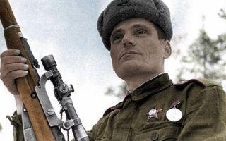 Владимир, снайпер х