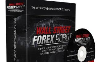 Советник wall street forex robot, выгодно ли его использовать?